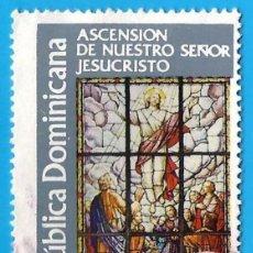 Sellos: REP. DOMINICANA. 1987. LA ASCENSION. VIDRIERA. Lote 222058287
