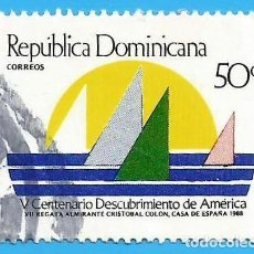 Sellos: REP. DOMINICANA. 1988. REGATA ALMIRANTE CRISTOBAL COLON. Lote 222064903