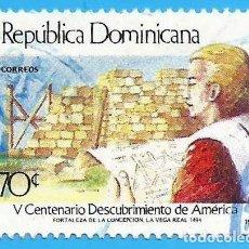 Sellos: REP. DOMINICANA. 1988. V CENTENARIO DESCUBRIMIENTO DE AMERICA. CRISTOBAL COLON. Lote 222065150