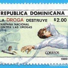 Sellos: REP. DOMINICANA. 1989. CAMPAÑA NACIONAL CONTRA LAS DROGAS. Lote 222065481
