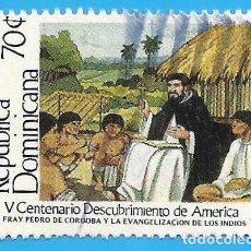 Sellos: REP. DOMINICANA. 1989. V CENTENARIO DESCUBRIMIENTO DE AMERICA. Lote 222065702