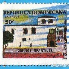 Sellos: REP. DOMINICANA. 1990. DIBUJOS INFANTILES. CASA DEL TOSTADO. Lote 222066198