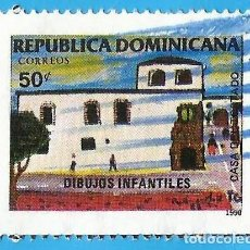 Francobolli: REP. DOMINICANA. 1990. DIBUJOS INFANTILES. CASA DEL TOSTADO. Lote 222066198