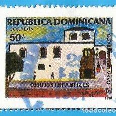 Sellos: REP. DOMINICANA. 1990. DIBUJOS INFANTILES. CASA DEL TOSTADO. Lote 222137482
