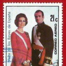 Sellos: REPUBLICA DOMINICANA. 1976. VISITA DE LOS REYES DE ESPAÑA. Lote 222517038