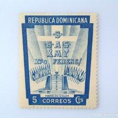 Sellos: SELLO POSTAL REPUBLICA DOMINICANA 1953, 5 CENTAVOS, MAUSOLEO FARO DE COLON, SIN USAR. Lote 229763650