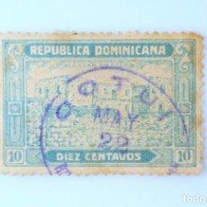 Sellos: SELLO POSTAL REPUBLICA DOMINICANA 1928, 10 ¢, ALCAZAR DE COLON, USADO. Lote 229765820
