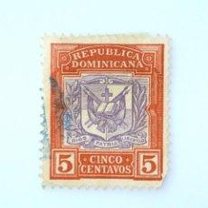 Sellos: SELLO POSTAL REPUBLICA DOMINICANA 1901, 5 ¢, ESCUDO DE ARMAS, USADO. Lote 229821870