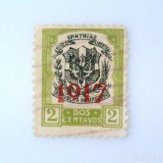 Sellos: SELLO POSTAL REPUBLICA DOMINICANA 1917, 2 ¢ , ESCUDO DE ARMAS CON OVERPRINT EN ROJO EL AÑO, USADO. Lote 229825405