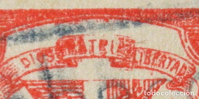 Sellos: SELLO POSTAL REPUBLICA DOMINICANA 1924, 2 ¢ , ESCUDO DE ARMAS ,RAREZA FALLO IMPRESION, USADO - Foto 2 - 229828570