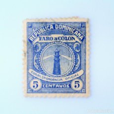 Sellos: SELLO POSTAL REPUBLICA DOMINICANA 1928, 5 ¢ , FARO A COLON, USADO. Lote 229836260