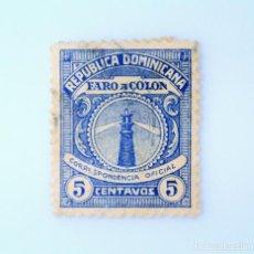 Sellos: SELLO POSTAL REPUBLICA DOMINICANA 1928, 5 ¢ , FARO A COLON, USADO. Lote 229836260