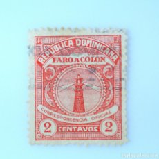 Sellos: SELLO POSTAL REPUBLICA DOMINICANA 1928, 2 ¢ , FARO A COLON, USADO. Lote 229837790