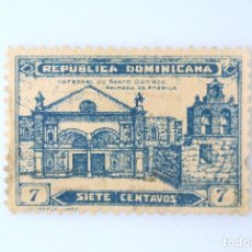 Sellos: SELLO POSTAL REPUBLICA DOMINICANA 1931, 7 ¢ , CATEDRAL DE SANTO DOMINGO, USADO. Lote 229839390