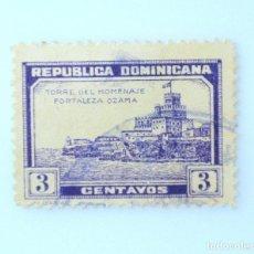 Sellos: SELLO POSTAL REPUBLICA DOMINICANA 1932, 3 ¢ , FORTALEZA OZAMA, USADO. Lote 229839995