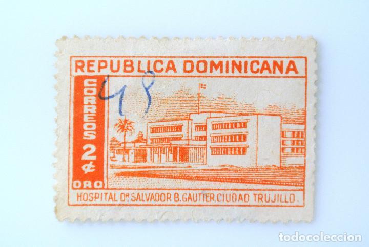 SELLO POSTAL REPUBLICA DOMINICANA 1952, 2 ¢ ,HOSPITAL DR. SALVADOR B. GAUTIER, USADO (Sellos - Extranjero - América - República Dominicana)