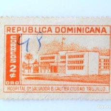 Sellos: SELLO POSTAL REPUBLICA DOMINICANA 1952, 2 ¢ ,HOSPITAL DR. SALVADOR B. GAUTIER, USADO. Lote 229840430