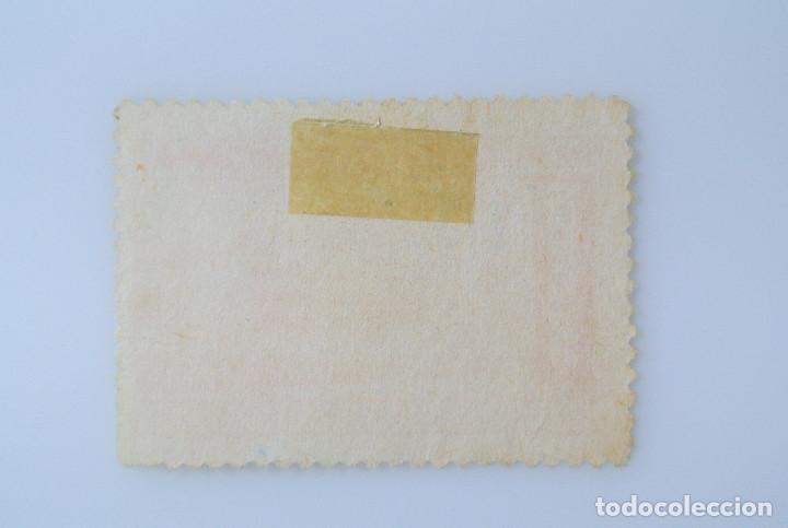 Sellos: SELLO POSTAL REPUBLICA DOMINICANA 1952, 2 ¢ ,HOSPITAL DR. SALVADOR B. GAUTIER, USADO - Foto 2 - 229840430