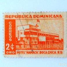 Sellos: SELLO POSTAL REPUBLICA DOMINICANA 1952, 2 ¢ ,HOTEL HAMACA, USADO. Lote 229841685