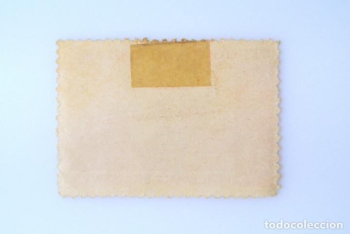 Sellos: SELLO POSTAL REPUBLICA DOMINICANA 1952, 2 ¢ ,HOTEL HAMACA, USADO - Foto 2 - 229841685