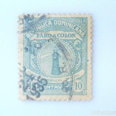 Sellos: SELLO POSTAL REPUBLICA DOMINICANA 1928, 10 ¢ , FARO A COLON, USADO. Lote 229842515