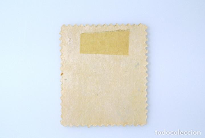 Sellos: SELLO POSTAL REPUBLICA DOMINICANA 1928, 10 ¢ , FARO A COLON, USADO - Foto 2 - 229842515