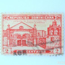 Sellos: SELLO POSTAL REPUBLICA DOMINICANA 1931, 2 ¢ , CATEDRAL DE SANTO DOMINGO, USADO. Lote 229844935
