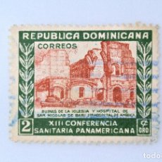 Sellos: SELLO POSTAL REPUBLICA DOMINICANA 1950, 2 ¢ ,RUINAS IGLESIA Y HOSPITAL SAN NICOLAS DE BAR, USADO. Lote 229845550