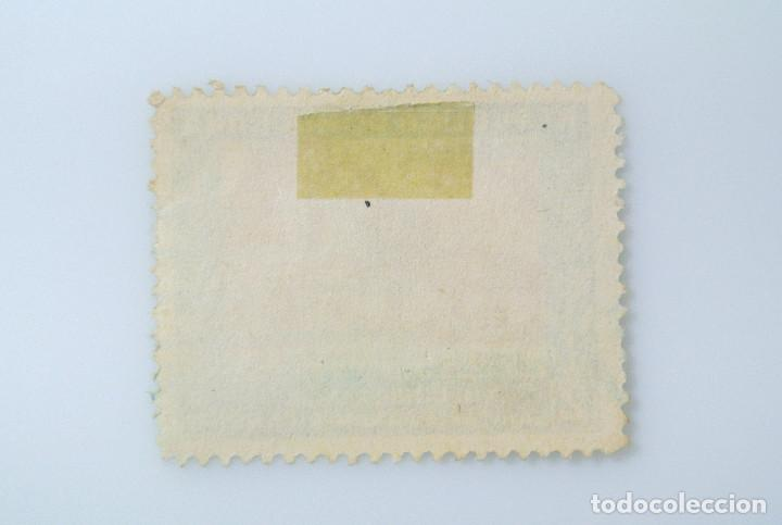 Sellos: SELLO POSTAL REPUBLICA DOMINICANA 1950, 2 ¢ ,RUINAS IGLESIA Y HOSPITAL SAN NICOLAS DE BAR, USADO - Foto 2 - 229845550