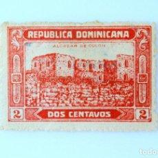 Sellos: SELLO POSTAL REPUBLICA DOMINICANA 1928, 2 ¢ , RUINAS ALCAZAR DE COLON, USADO. Lote 229846115