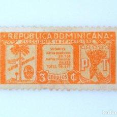 Sellos: SELLO POSTAL REPUBLICA DOMINICANA 1943, 3 ¢ , ELECCIONES 16 DE MAYO 1942, USADO. Lote 229848115