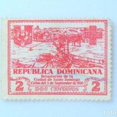 Sellos: SELLO POSTAL REPUBLICA DOMINICANA 1930, 2 ¢ ,DEVASTACION DE LA CIUDAD DE SANTO DOMINGO, USADO. Lote 229848940