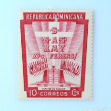 Sellos: SELLO POSTAL REPUBLICA DOMINICANA 1953, 10 ¢ , FARO DE COLON, SIN USAR. Lote 229850065