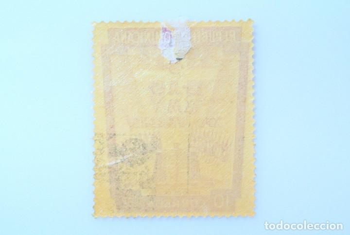 Sellos: SELLO POSTAL REPUBLICA DOMINICANA 1953, 10 ¢ , FARO DE COLON, SIN USAR - Foto 2 - 229850065
