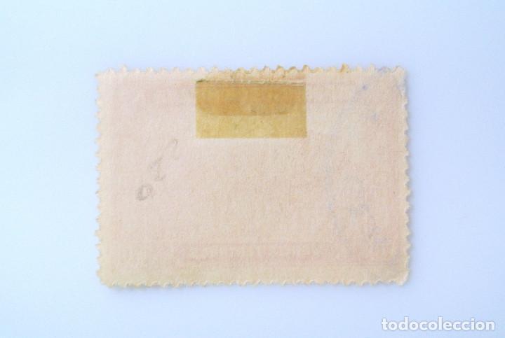 Sellos: SELLO POSTAL REPUBLICA DOMINICANA 1928, 20 ¢ , RUINAS ALCAZAR DE COLON, USADO - Foto 2 - 229850910