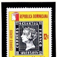 Sellos: REPUBLICA DOMINICANA - EXPOSICION MUNDIAL ESPAÑA 75 + SEMANA SANTA 1976 - NUEVOS - FOTOS ADIC.. Lote 232040380