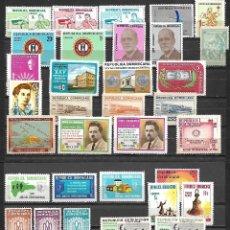 Sellos: OCASION IMPORTANTE COLECCION DE LA REPUBLICA DOMINICANA TODO EN SERIES NUEVAS VER FOTOS. Lote 234379565