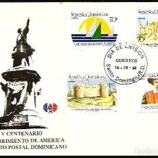 Sellos: R. DOMINICANA 1988 V CENTENARIO. Lote 234838995