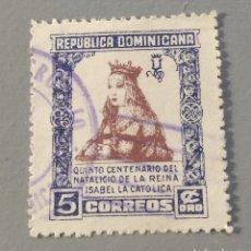 Sellos: SELLO REPÚBLICA DOMINICANA V CENTENARIO NATALICIO ISABEL LA CATÓLICA. Lote 235719400