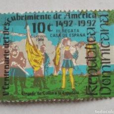 Sellos: SELLO REPÚBLICA DOMINICANA DESCUBRIMIENTO DE AMÉRICA AÑO 1984. Lote 236127835