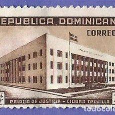 Francobolli: REPUBLICA DOMINICANA. 1946. PALACIO DE JUSTICIA. Lote 242936135
