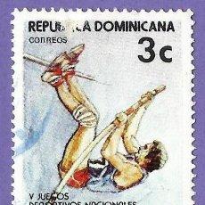 Francobolli: REPUBLICA DOMINICANA. 1981. JUEGOS DEPORTIVOS. SALTO CON PERTIGA. Lote 242944965