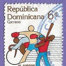 Francobolli: REPUBLICA DOMINICANA. 1983. JUEGOS DEPORTIVOS. BEISBOL. CICLISMO. BOXEO. Lote 242982780