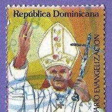 Sellos: REPUBLICA DOMINICANA. 1984. VISITA DEL PAPA JUAN PABLO II. Lote 242985840