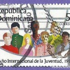 Sellos: REPUBLICA DOMINICANA. 1985. AÑO INTERNACIONAL DE LA JUVENTUD. Lote 242987495