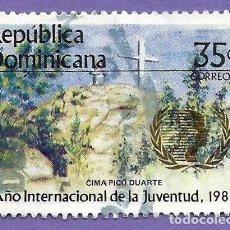 Sellos: REPUBLICA DOMINICANA. 1985. AÑO INTERNACIONAL DE LA JUVENTUD. Lote 242987750