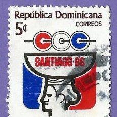 Sellos: REPUBLICA DOMINICANA. 1985. JUEGOS CENTROAMERICANOS Y DEL CARIBE. Lote 242987900