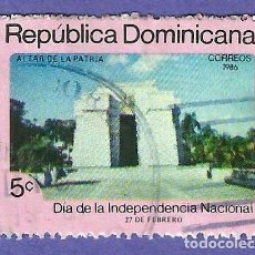 Sellos: REPUBLICA DOMINICANA. 1986. DIA DE LA INDEPENDENCIA. ALTAR DE LA PATRIA. Lote 242990155