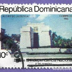 Sellos: REPUBLICA DOMINICANA. 1986. DIA DE LA INDEPENDENCIA. ALTAR DE LA PATRIA. Lote 242990285