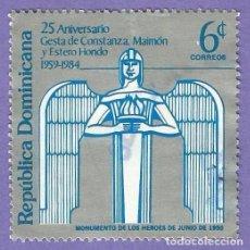 Francobolli: REPUBLICA DOMINICANA. 1984. MONUMENTO A LOS HEROES DE JUNIO. Lote 242992865
